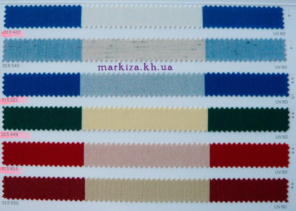 akrilovaya-tkan-dlia-markiz-sattler-kharkov-315-1