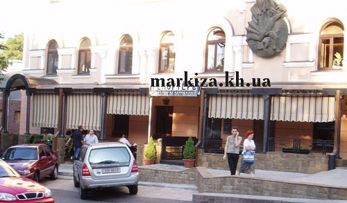 markiza-sandra-kaffe