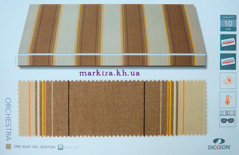 tkani-dickson-orc-8629-markiza