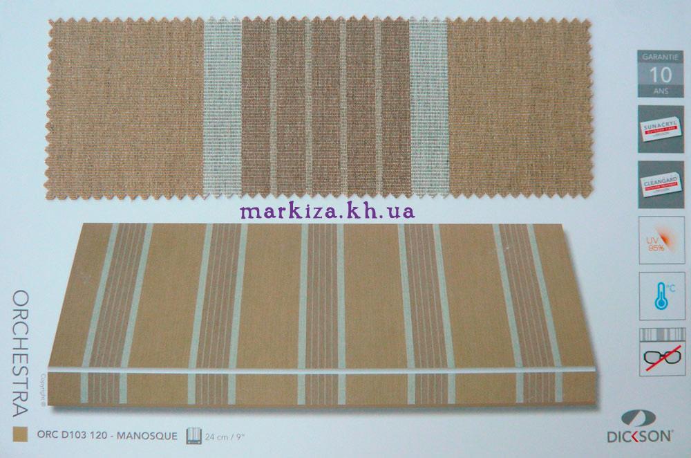 tkani-dickson-orc-D103-markiza