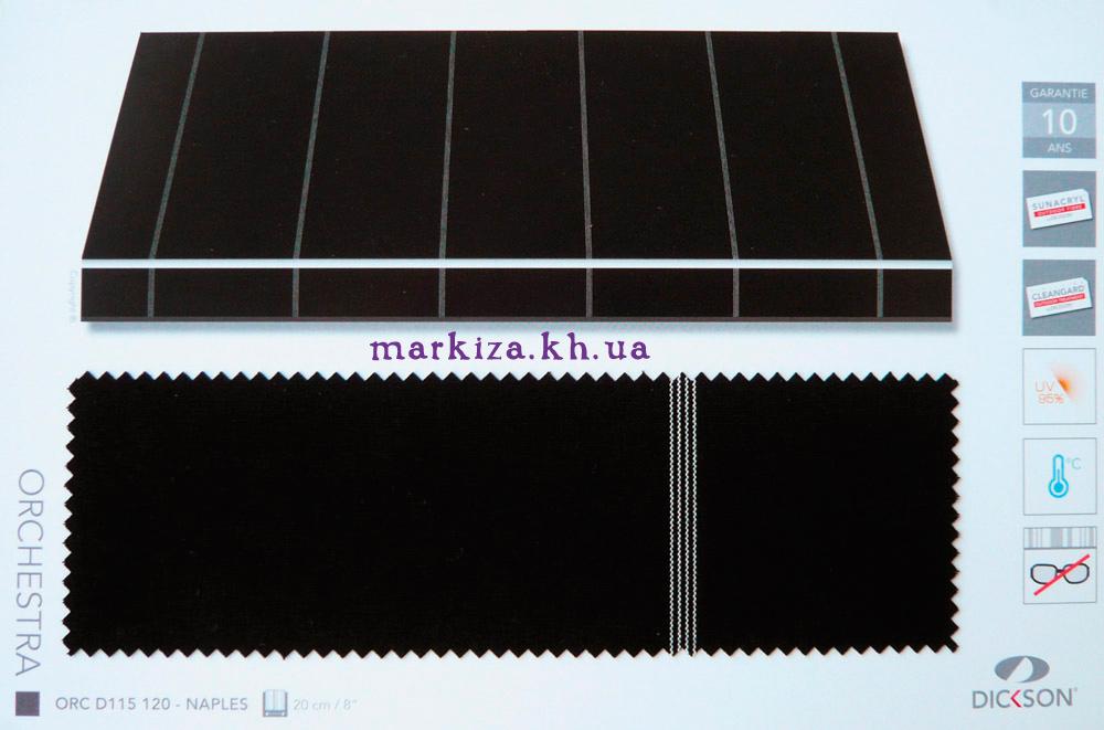 tkani-dickson-orc-D115-markiza-kharkov