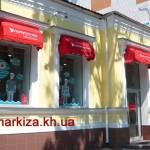 kovshovye-markizy-harkov