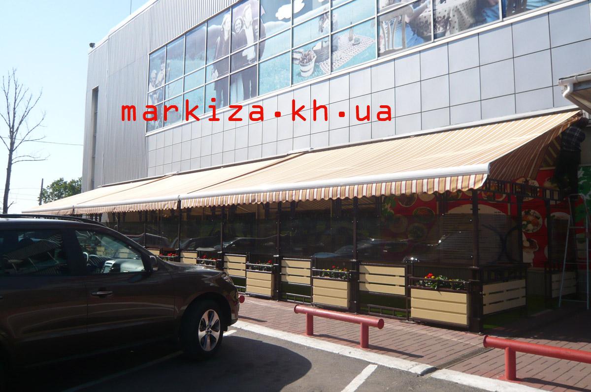 markiza-giant-vostorg-kharkov