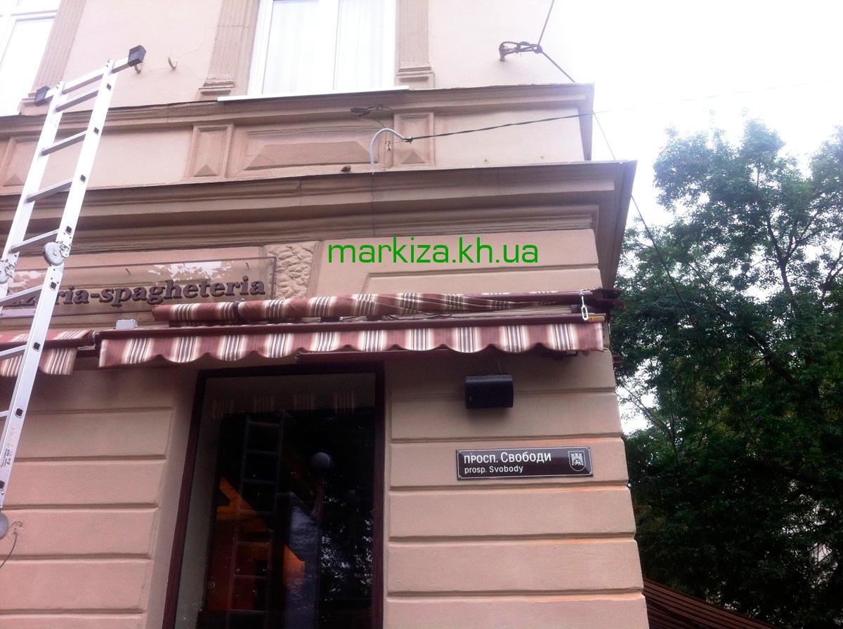 markiza-radius-harkov-donetck-sobrana